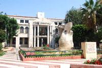 Ayuntamiento Benagalbon